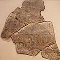 Bas relief Ninive Arbeles AO 19914.jpg
