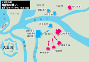 Battle of Shigino - Battle of Shigino. Uesugi forces are in red, Toyotomi forces in blue.