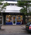 Beaumont Opticians - Northgate - geograph.org.uk - 1547165.jpg