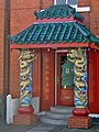 Beijing Dragon Restaurant - Doorway - geograph.org.uk - 763966.jpg