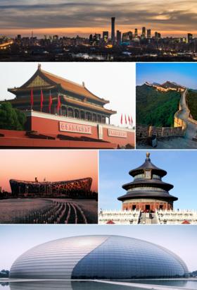 Beijing Mondays 2019.png