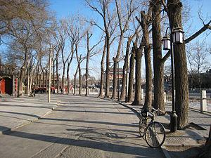 Siheyuan - Image: Beijing view pic
