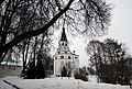 Bell tower of Alexandrov Kremlin 04 (winter 2014) by shakko.JPG