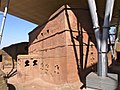 Bete Ghenettea Mariam (Huis van Maria), waarschijnlijk de oudste van alle kerken (6821627927).jpg