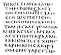 Bibelhandskrifter, Utdrag i faksimile ur Codex sinaiticus, Nordisk familjebok.png