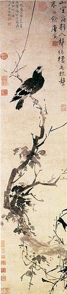 tang yin - image 4