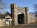 Birkwood Castle entrance - geograph.org.uk - 332204.jpg