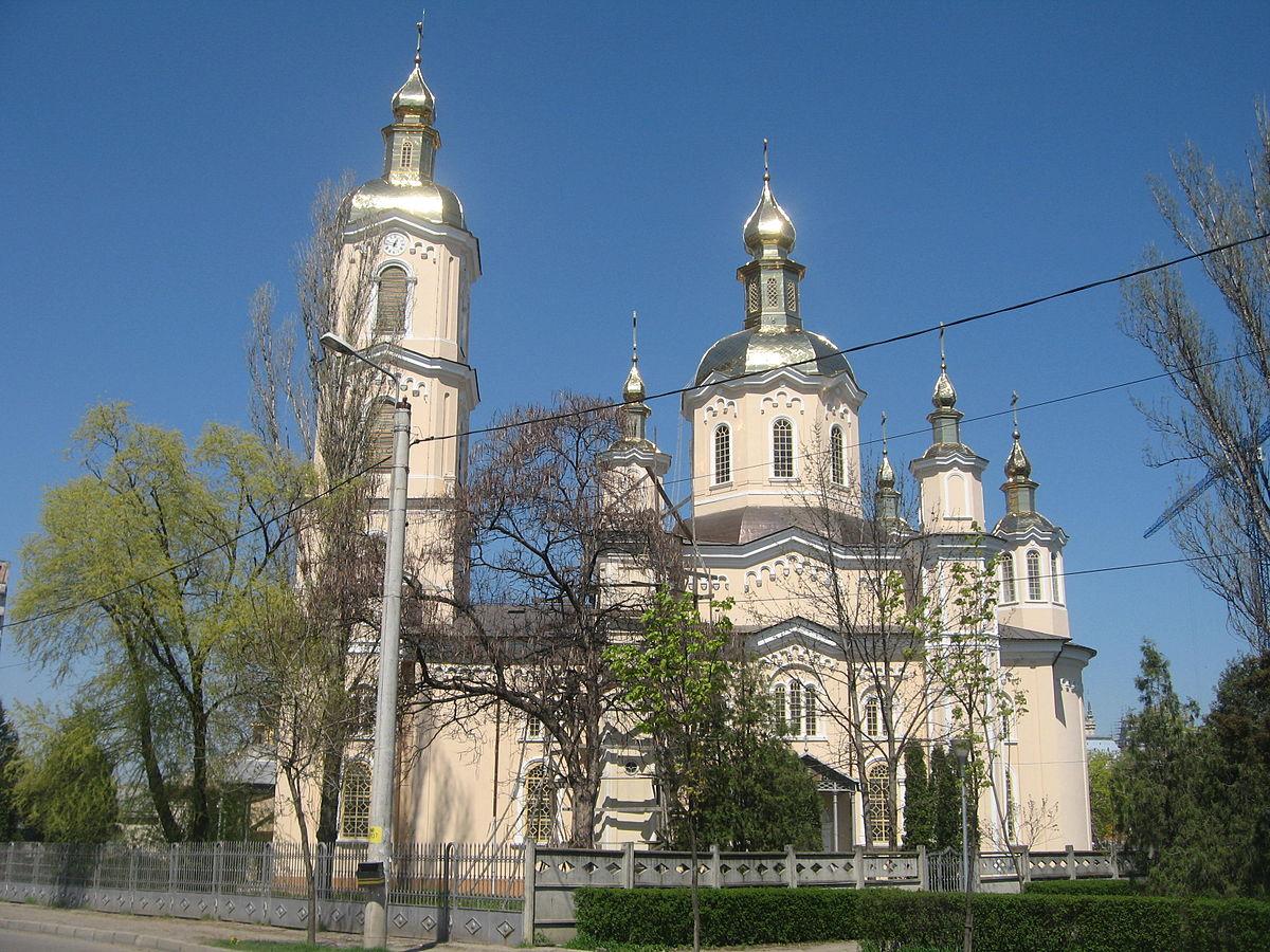 Biserica Lipovenească Din Iași Wikipedia