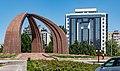 Bishkek, Kyrgyzstan (44662092801).jpg
