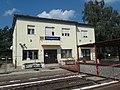 Bodrogkeresztúr railway station.jpg