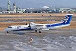 Bombardier DHC-8-402 Dash 8 'JA463A' ANA Wings (33981457808).jpg