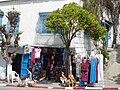 Boutique Sidi Bou Said cropped.JPG