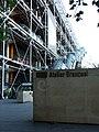Brancusi Paris Pompidou - panoramio.jpg