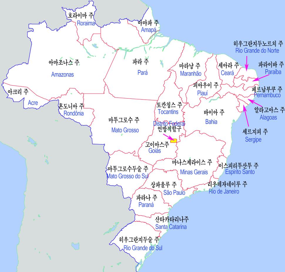 브라질의 행정구역