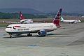"""British Airways Boeing 767-336-ER G-BNWT """"Benyhone-Mountain of the Birds"""" tail (24576038091).jpg"""