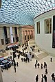British Museum - Joy of Museums - 2.jpg