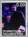Bruce Lee 2001 Tajikistan stamp.jpg