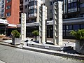 Brunnenstraße 65 Brunnen Brunno.jpg
