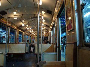 Constitución (Line C Buenos Aires Underground) - Image: Buenos Aires Subte Siemens línea C