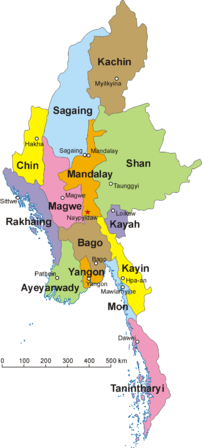 The 14 states and divisions of Burma.