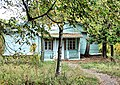 Bykovo, Moskovskaya oblast', Russia - panoramio (23).jpg