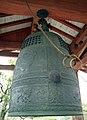 Byodoin-Bell-M1271.jpg