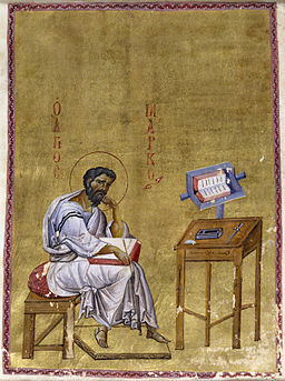 Byzantine - Evangelist Mark Seated in his Study - Walters W530A