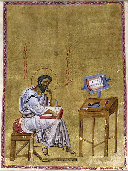 File:Byzantine - Evangelist Mark Seated in his Study - Walters W530A.jpg