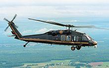 a cbp uh 60 blackhawk in flight cbp officer job description