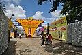CCSCOY 14th National Exhibition Entrance - Sodepur - Kolkata 2010-09-06 7459.JPG