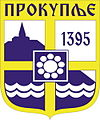 Coat of arms of Prokuplje, Serbia