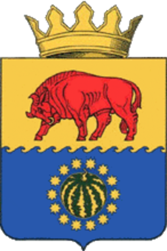 Bykovsky District - Image: COA of Bykovsky district 2009 with a crown