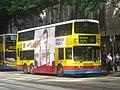 CTB 674 - Flickr - megabus13601.jpg