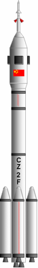 Long March 2F launch vehicle
