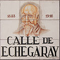 Calle de Echegaray (Madrid) 01.jpg