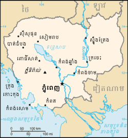 Cambodia sm04 km.png