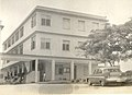 Candler College. Havana, Cuba.jpg