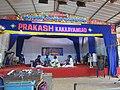 Carnatic concert - Ayamkudy Mani at Mridanga Saileswari temple, Muzhakkunnu (1).jpg