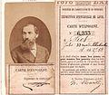 Carte exposant de PIET Jules à l'exposition universelle de Paris 1878.jpg