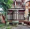 Casa Vicens 2014 ext 003.jpg