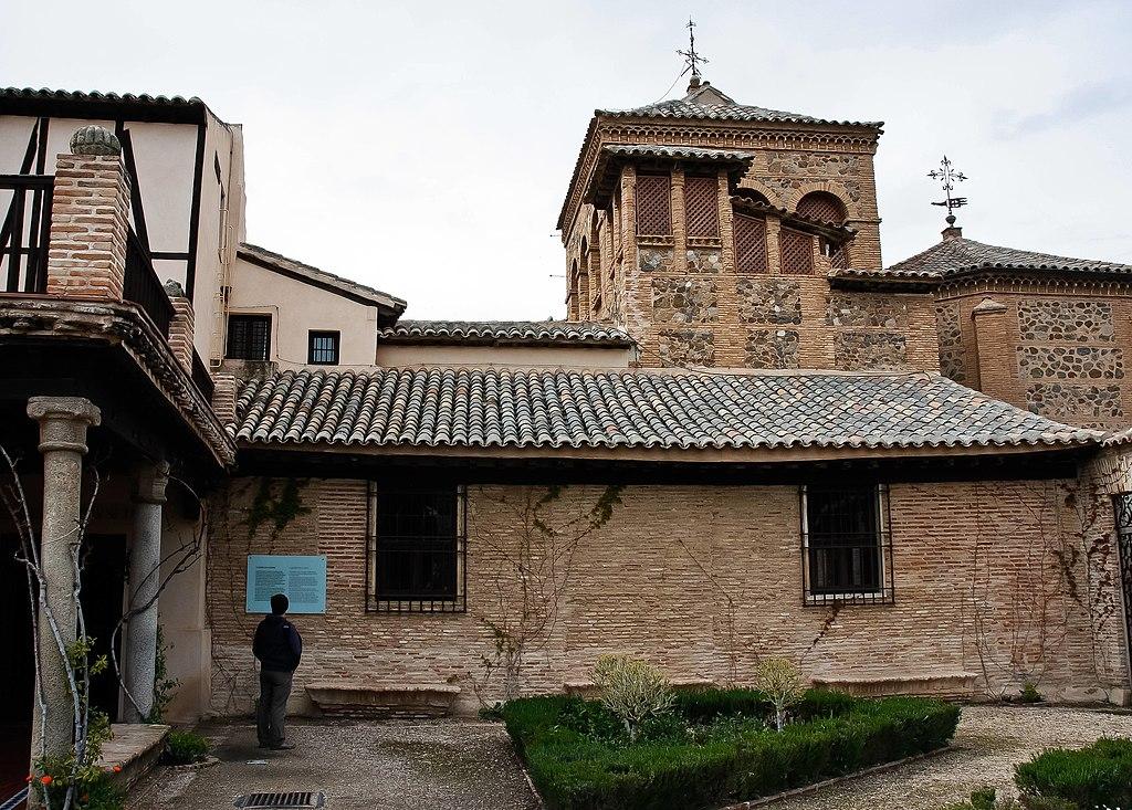 Casa y Museo del Greco, casa desde fuera