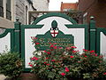 Cathedral of Saint Patrick - Harrisburg, Pennsylvania 07.JPG