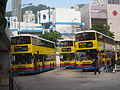 Causeway Bay Moreton Terrace Bus Terminus NTNW route.jpg