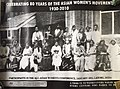 Celebrating 80 years of the Asian Women's Movements 1930-2010.jpg