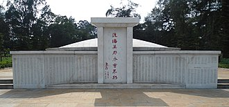 Golden Bull Mountain Ridge Park - Memorial at the Martyrs' Cemetery