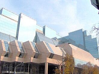 Savski Venac - The building of the National Bank of Serbia, near Slavija Square
