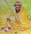 Chama al-Din Muhammad Hafiz.jpg
