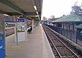 Chappaqua, NY, train station.jpg