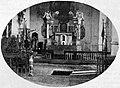 Chatajevičy, Daminikanski. Хатаевічы, Дамініканскі (1900) (2).jpg