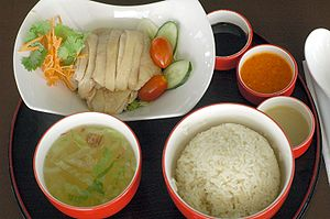 Hainanese chicken rice - Hainanese chicken rice at Chatterbox, Meritus Mandarin